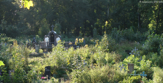 De Volkovo begraafplaats in St. Petersburg tegenwoordig.