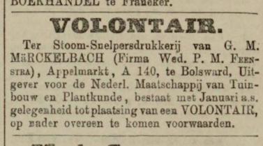 LC 16 12 1887